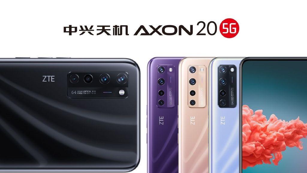 中兴AXON 20配色官宣:四种颜色可供选择