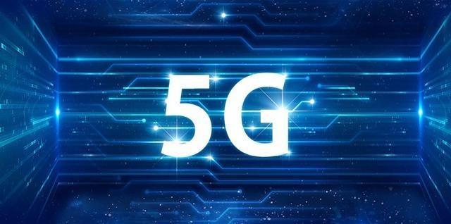 中国移动5G将覆盖所有市级以上城市,发展速度超出预期