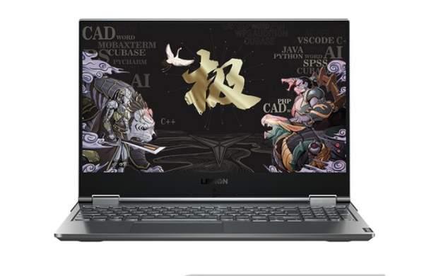 联想9000X系列笔记本即将更新,Y9000X的继任者来了!
