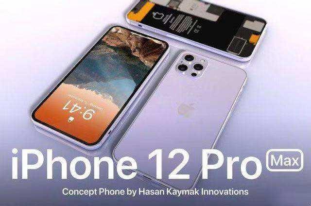 曝光!iPhone12ProMax和Note20Ultra機身對比