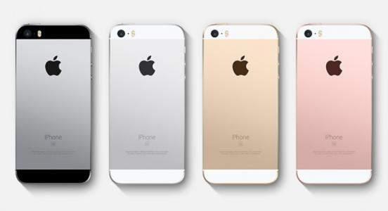 iphone se配置参数怎么样?手机支持5G吗?