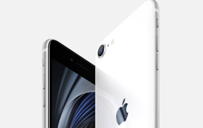 更低价的iPhone SE要来了!只因iPhone12的上市?