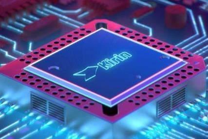 华为麒麟9000处理器,首发全球第一款5nm芯片