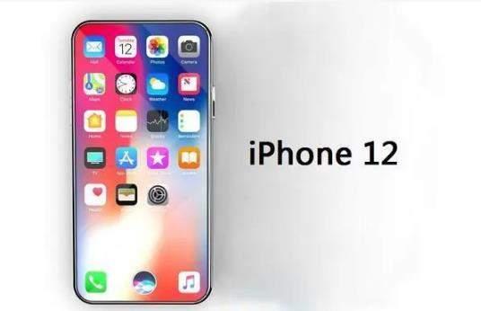 iphone12信号改善了吗?怎么样会得到解决,会好吗
