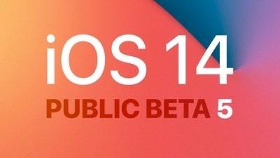 ios14正式版发布时间,ios14支持苹果手机型号一览