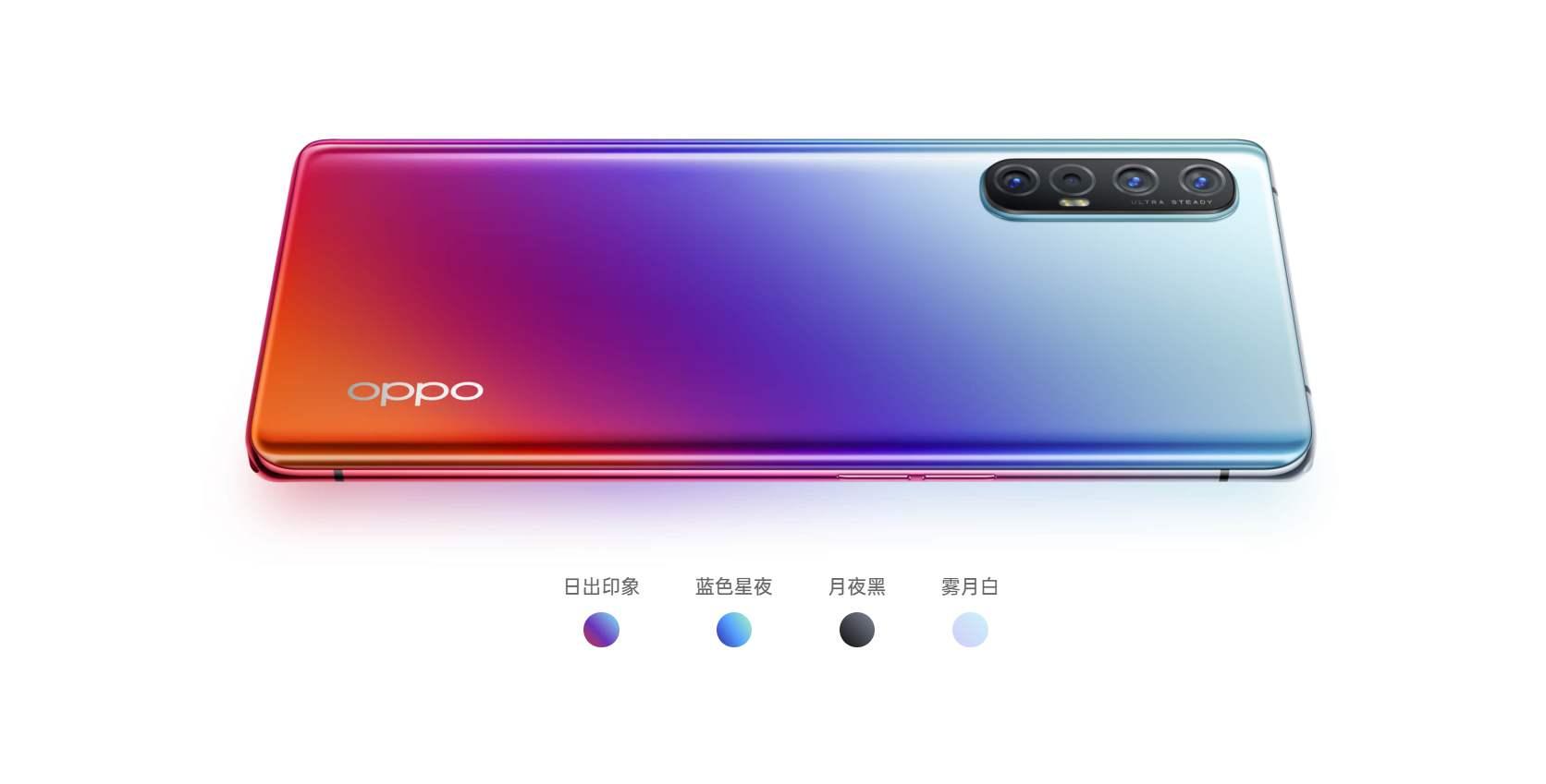 opporeno3pro支持无线充电吗?有红外功能吗?
