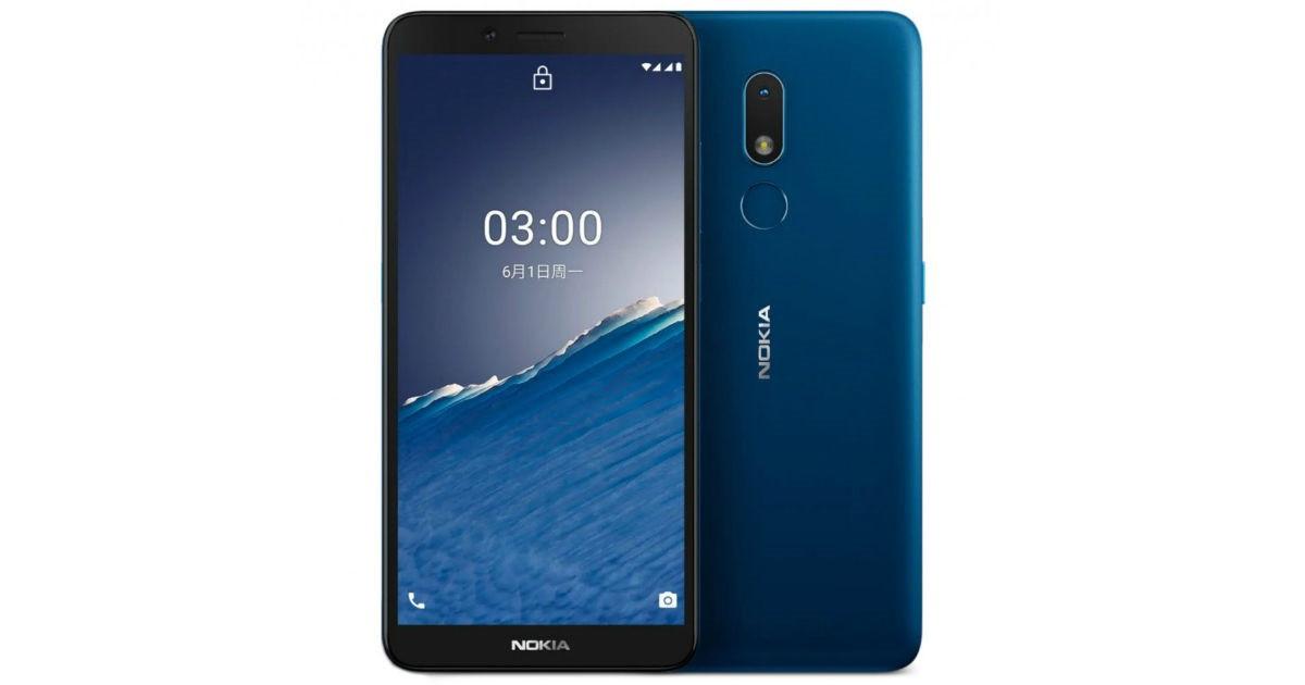 诺基亚将在印度发布新款手机,其中有功能机