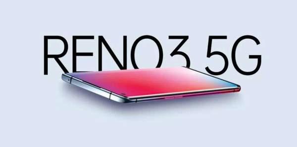 oppo reno3 pro和reno4 pro的区别是什么?怎么选择?