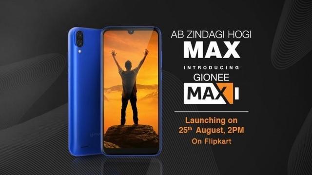 金立Max将在印度上市,搭载5000mAh电池