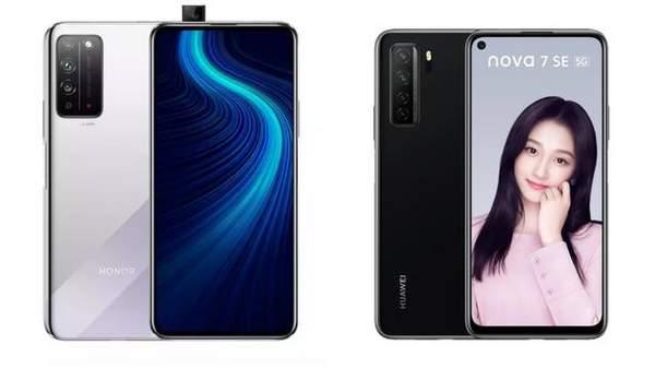 荣耀x10和华为nova7se哪个好?哪个性价比高?