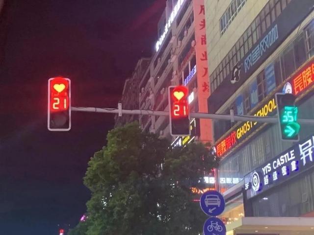 长沙街头红绿灯变心形,或采用数码管点阵实现