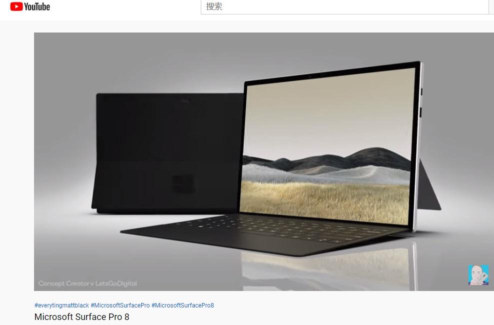 微软Surface Pro8渲染图曝光,全新四边窄边框设计登场