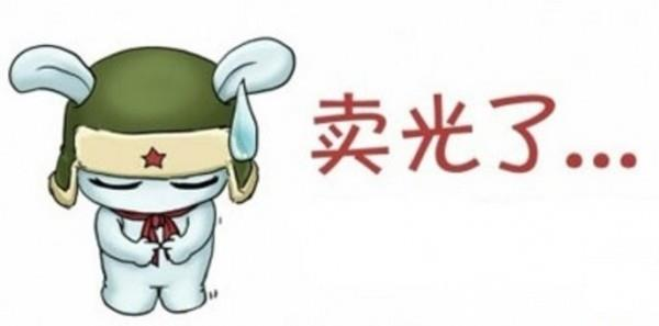 紅米K30至尊紀念版開售一秒沒,網友不滿雷軍又搞饑餓營銷