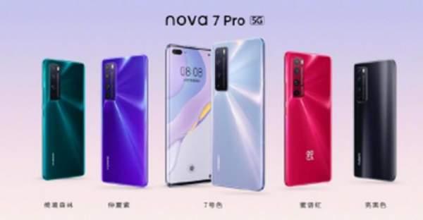 华为nova7pro外观介绍:唯美的纤薄机身造型