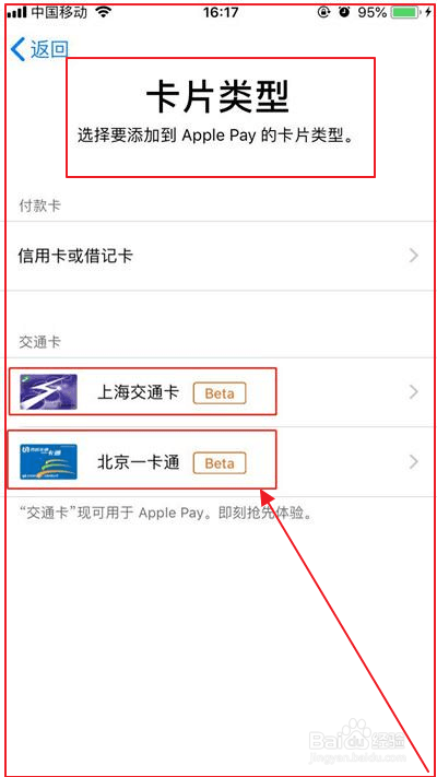 iPhone12有nfc功能吗?iPhone12的nfc功能怎么打开