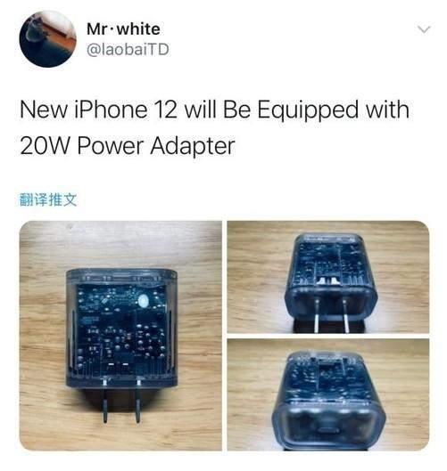 iPhone12值得入手吗?iPhone12三大致命缺点