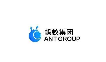 蚂蚁集团招股书:日赚1.2亿元,人均月薪5.5万!