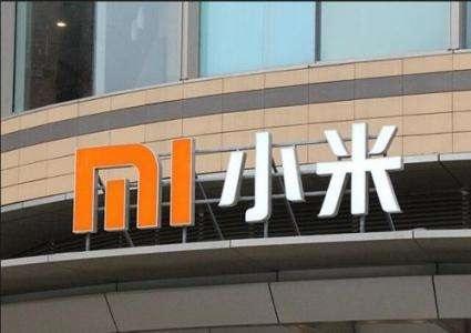 小米集團股價拉漲4.53%,市值達4566億港元!