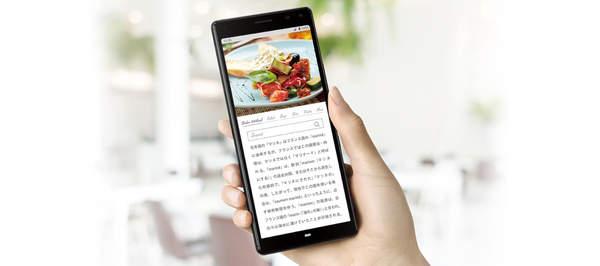 索尼Xperia 8 Lite在日本上市,搭载骁龙630处理器