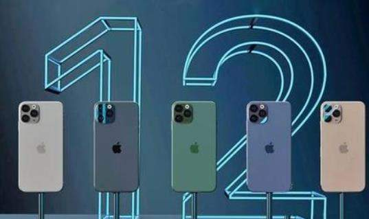 苹果官宣:iPhone12系列新品将于9月10日正式发布!