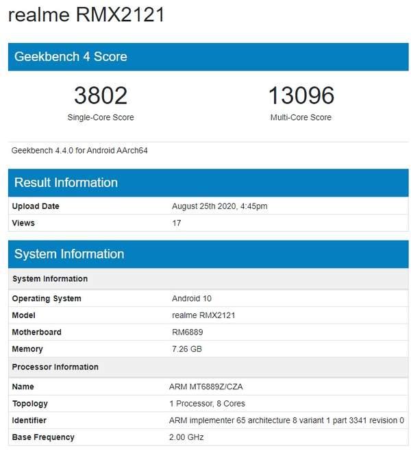 RealmeX7Pro即将发布,主打轻薄设计电池还不缩水