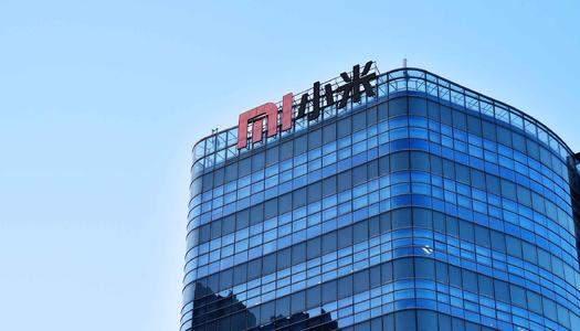 小米集团发布2020年Q2财报,营收535亿元净利润33.7亿元