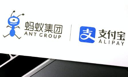 蚂蚁集团招股书显示:社保基金投资收益翻5倍!