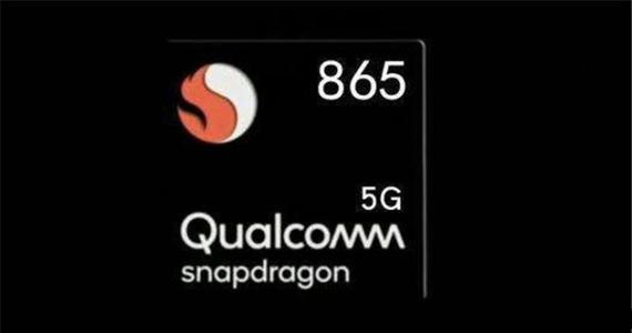 骁龙865有plus吗?骁龙865有哪些版本跑分如何?