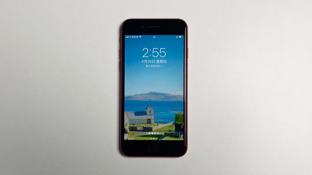 iPhone SE2四个月降价901元,还等iPhone12吗?