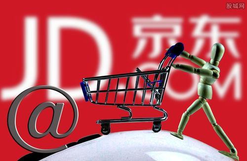 京东市值突破1万亿港元,京东物流和品质备受好评!