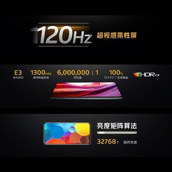 iqoo5是2k屏吗?iqoo5屏幕配置参数详情!