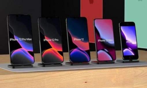 iphone12系列配置参数曝光:确认搭载高通X55基带
