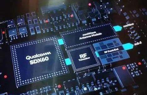 x55和x60基带区别,骁龙x55和x60参数对比介绍