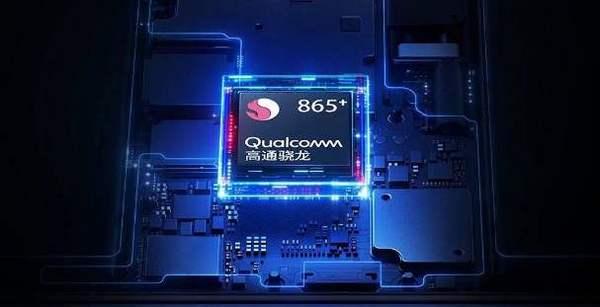 骁龙865plus手机有哪些?骁龙865 plus手机推荐?