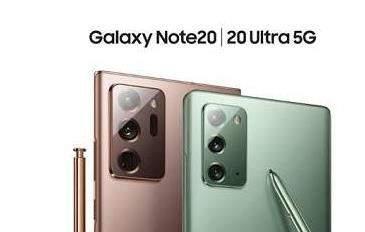 三星Note20国行系列明日开售:搭载骁龙865Plus价格7399起