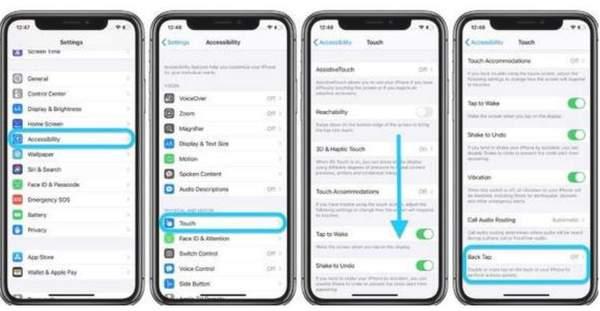 苹果ios14背面轻点怎么实现?苹果ios14背面敲击原理设置方法介绍