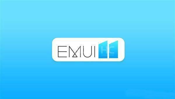 华为EMUI11曝光:将在Mate40系列首发新增多项功能
