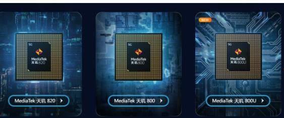 聯發科站起來了!天璣5G芯片將超越高通成為中高端市場霸主
