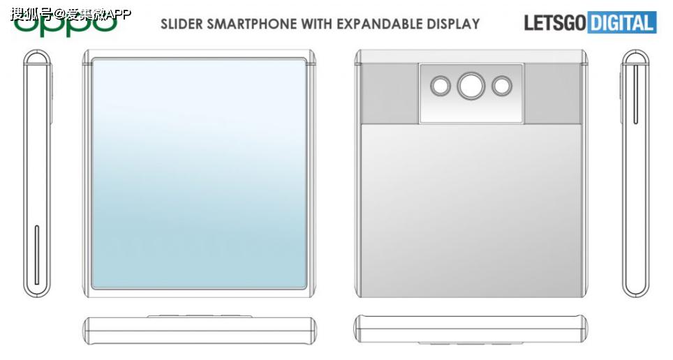 OPPO手机新专利曝光,屏幕显示面积增加80%