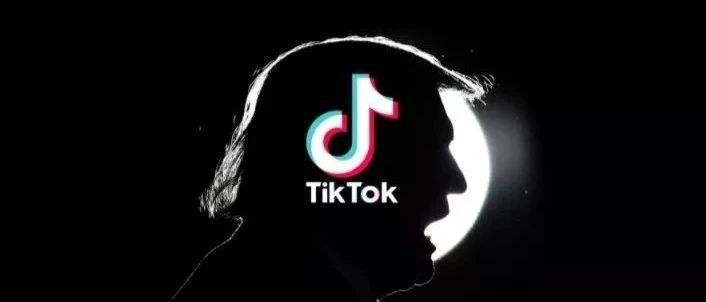 TikTok制定应急计划,为被迫关闭情况做准备