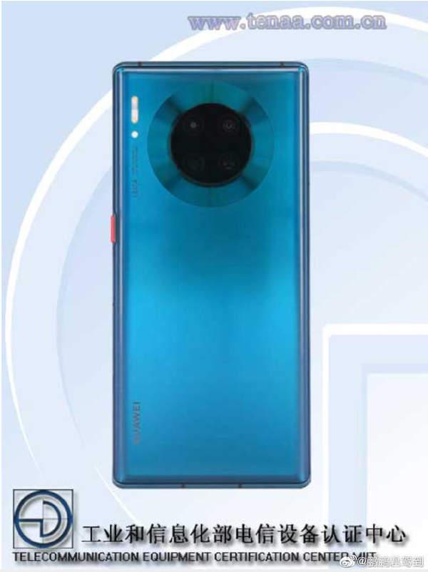华为mate30 Pro青春版曝出,参数升级价格优惠