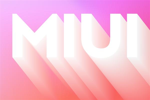MIUI 12新功能上线,可智能识别文字!