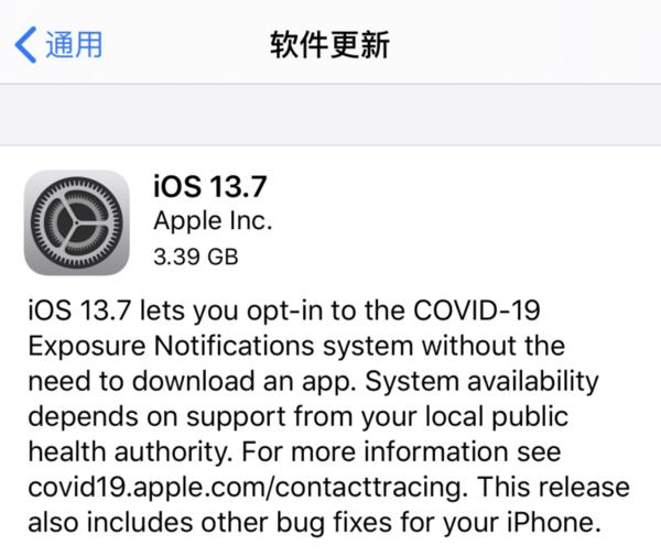 iOS 13.7测试版怎么样?iOS 13.7值得更新吗?
