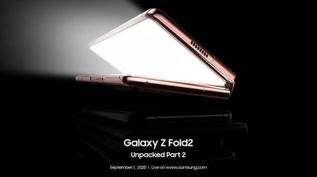 三星Galaxy Z Fold 2即将上市,采用120Hz高刷屏
