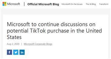 到底买不买?微软准备继续讨论收购TikTok