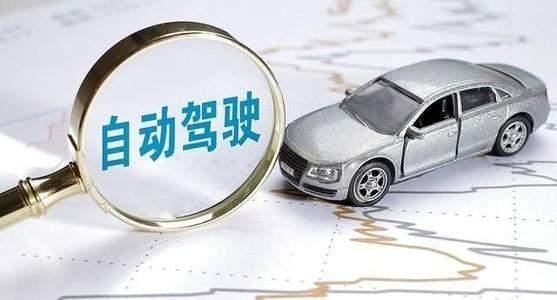 华为汽车领域新篇章,自动驾驶成为现实?