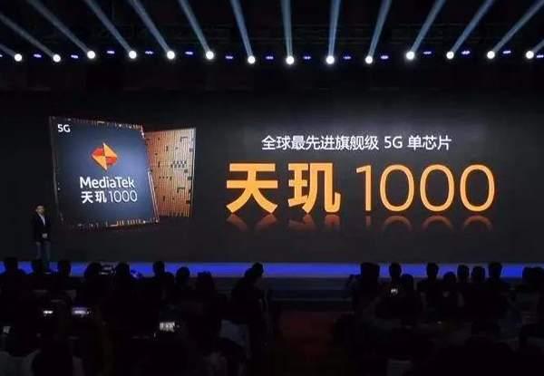 天玑1000处理器怎么样?和骁龙855哪个好?