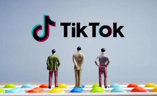 字节跳动把TikTok总部迁至伦敦!疑似回应对美国的反抗?