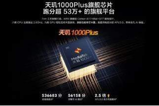 天玑1000plus和骁龙865对比,哪个好?