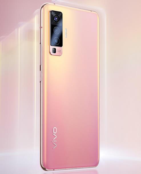 vivo S7自拍旗舰机今晚7点半发布!或将成为最轻薄的手机